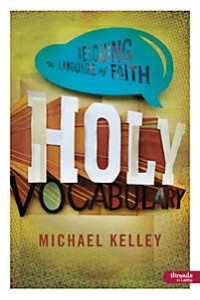 holy-vocab
